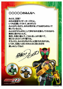 Kamen Rider, Keroro Write Letters to Children