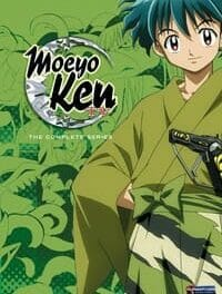 Review: Moeyo Ken (TV)