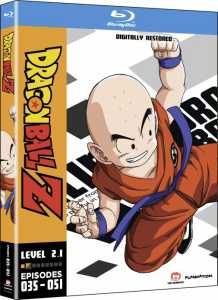 A Look At FUNimation's Dragon Ball Z Blu-Ray Suspension