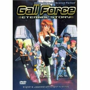 Review: Gall Force: Eternal Story