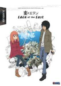 Review: Eden of the East