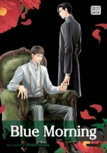 Blue Morning 01 20130516 Sublime Releases Blue Morning Yaoi Manga