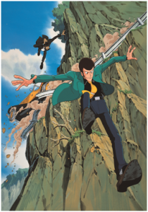 Lupin III, Original comic books created by Monkey Punch © TMS