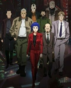 Ghost in the Shell Arise 001 FUNimation To Release Ghost in the Shell LE