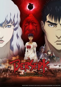 Berserk  20130712 212x300 Japan Film Festival to Begin July 27, 2013