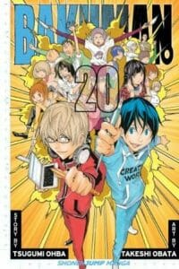 Bakuman Cover 20 20130807 200x300 Viz Hosts Summer Sale, Debuts Eight Digital Manga Titles