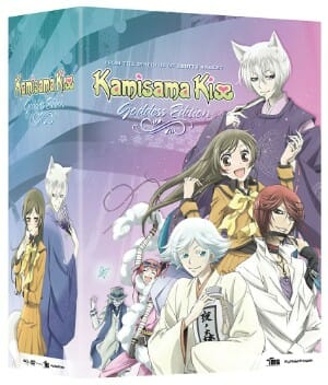 The Shredder: Kamisama Kiss