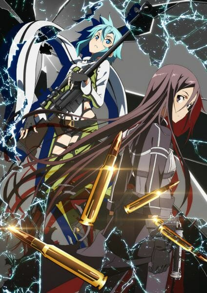 Sword Art Online II Announced For 2014 Airing