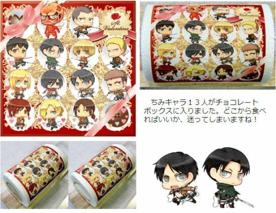 AoT VDay Cakes 001 20140205 Now You Can Eat Levi This Valentines Day! ...Wait