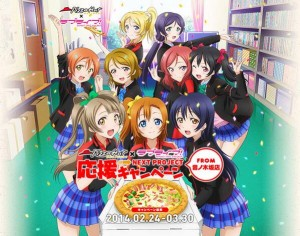 Love Live Pizza Hut Ad 001