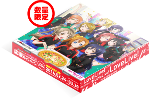 Love Live Pizza Hut Box 1