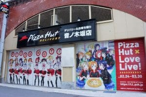 Love Live Pizza Hut - Front - 001