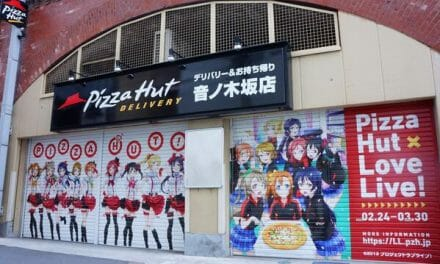Who Wants A Little Love Live With Their Pizza Hut?