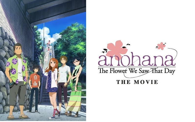 Aniplex Of America To Release Anohana The Flower We Saw That Day Movie On Blu Ray And DVD