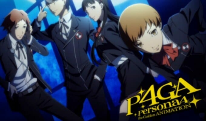 Persona 4 Golden Animation Header