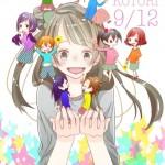 Love Live Kotori Birthday 003 20140914 150x150 AniWeekly 9/14/2014: Row Row Fight the Idol!