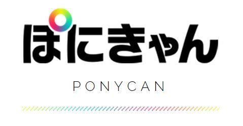 Pony Canyon Enters The US Anime Market