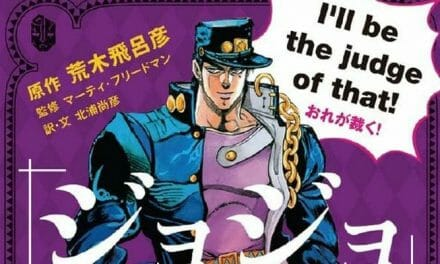 WRYYYYYY! Jojo's Bizarre Adventure Gets English Instructional Guide
