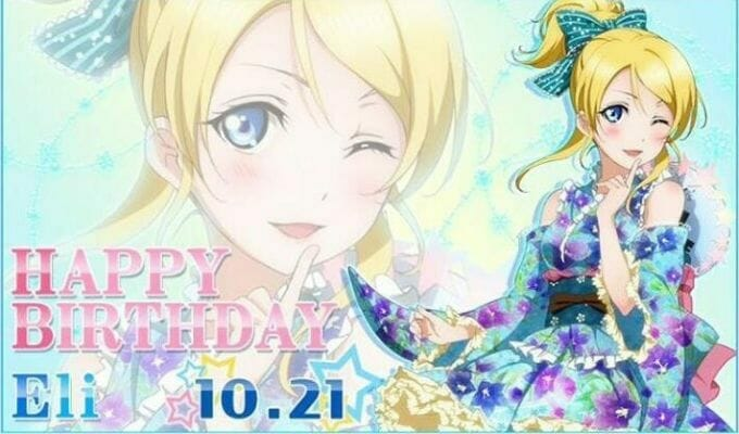 Love Live's Eli Ayase Gets Gorgeous Birthday Gifts From Fans