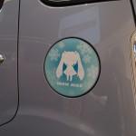 Snow Miku Car 003 20141001 150x150 Hatsune Miku Gets Official Cocoa Car Variant From Daihatsu