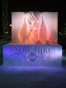 Snow Miku sculpture 2 20141001 224x300 Hatsune Miku Gets Official Cocoa Car Variant From Daihatsu