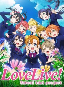 Love Live Key Visual 001 - 20150131