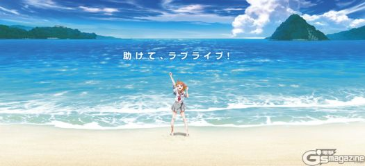 Love Live Sunshine Teaser 001 - 20150226