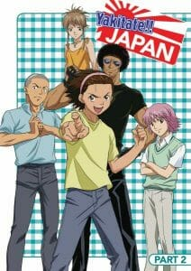 Yakitate Japan Part 2 Cover - 20150211