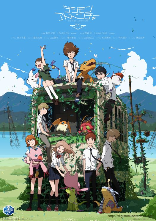 Digimon Tri Key Visual 002 - 20150310