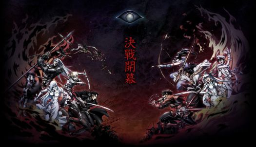 Drifters Key Visual 001 - 20150327