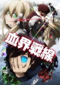 Blood Blockade Battlefront Key Visual 001 - 20150403