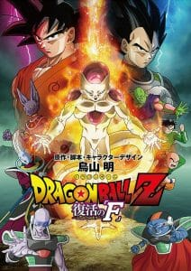 Dragon Ball Z Resurrection F Poster - 20150420