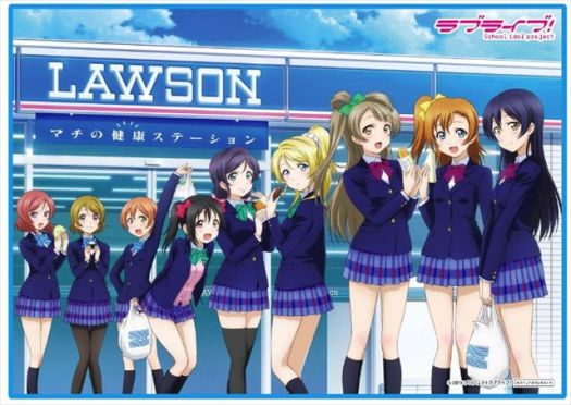 Love Live Lawson Movie Towel 001 - 20150430