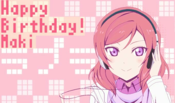 Love Live! Fans Celebrate Maki Nishikino's Birthday With Gorgeous Gifts