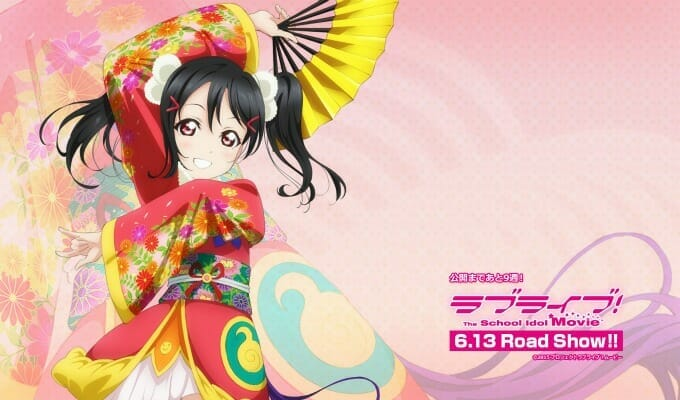 Nico Yazawa's Actress Gives Video Greeting To Promote Love Live! Movie