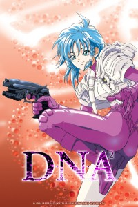 DNA2 Key Visual 001 - 20150529