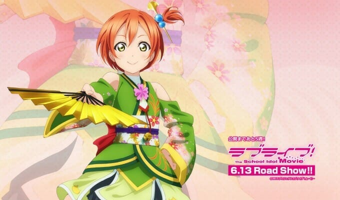 Rin Hoshizora's Actress Promotes Love Live! Movie In Video Greeting