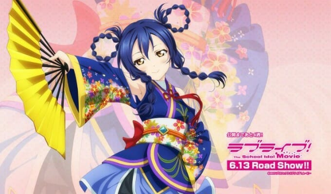 Umi Sonoda's Actress Promotes Love Live! Movie In Video Greeting