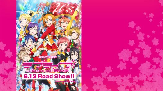 Love Live Muse Wallpaper 001 - 20150613