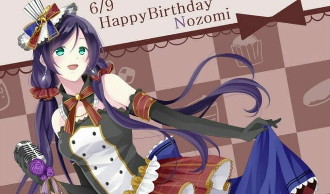 Love Live's Nozomi Tojou Gets Gorgeous Birthday Gifts From Fans