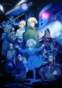 Gundam the Origin II Key VIsual 001 - 20150701