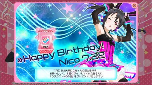 Love Live Nico Birthday - Smartphone Game 001 - 20150610