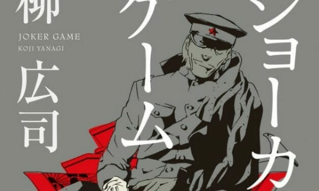 Production I.G. Working On Joker Game Anime Series