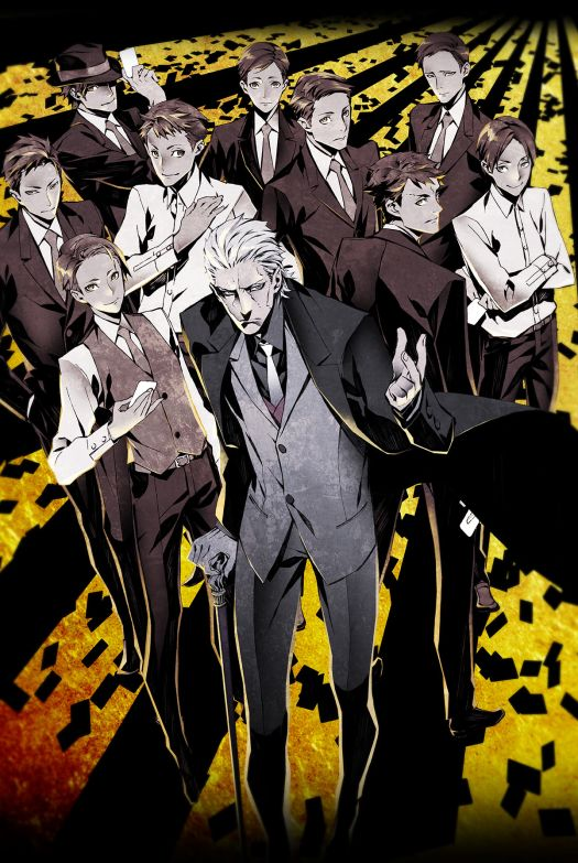 Joker Game Key Visual 001 - 20150813