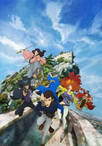 Lupin III Key Visual 003 - 20150812