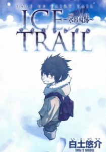 Tale of Fairy Tail Ice Trail 001 - 20150830
