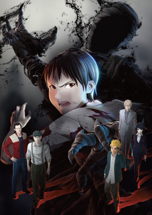 Ajin - Demi-Human Visual 002 - 20150915