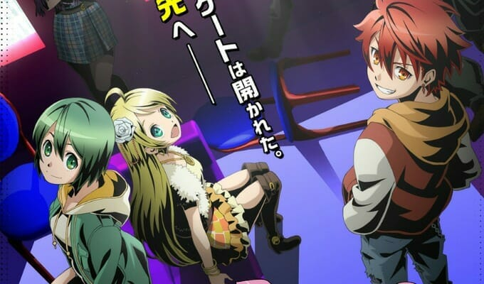 Divine Gate Cast, Crew, First PV Unveiled