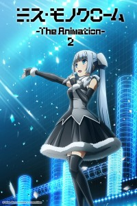 Miss Monochrome Visual 002 - 20150906