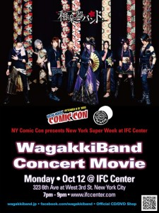 WagakkiBand Movie Promo 002 - 20150928